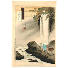 Ogata Gekko: Drawing Water from Yoro Waterfall — 養老孝子瀧を汲の図 - Japanese Art Open Database