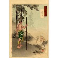尾形月耕: On Onigashima Island a warrior watches two Monkeys — 鬼ケ島 - Japanese Art Open Database