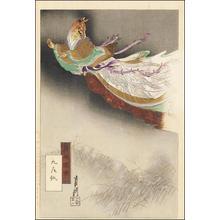Ogata Gekko: Unknown- Fox - Japanese Art Open Database