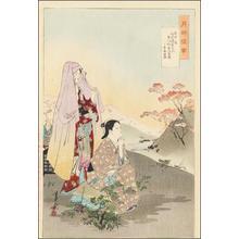 尾形月耕: You Girls in Higashinaka — 東中君 咲けば藤花の習いや君のせ界 - Japanese Art Open Database