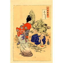 Ogata Gekko: A sculpturer being served Sake by a young bijin. - Japanese Art Open Database