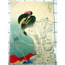 尾形月耕: First Storm — 初雷 - Japanese Art Open Database