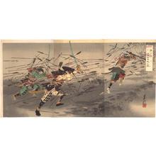 Ogata Gekko: Last Stand of the Kusunoki Clan at Shijonawate — Kusunoki Shijonawate chusen nozu - Masatsura - Japanese Art Open Database