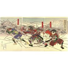 Ogata Gekko: The last stand of Masatsura in the battle of Shijo-nawate - Japanese Art Open Database
