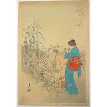 Ogata Gekko: Unknown title - Japanese Art Open Database