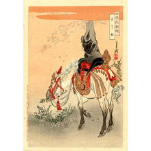 尾形月耕: A caparisonned horse standing next to a flowering Cherry tree - Japanese Art Open Database
