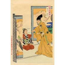 尾形月耕: Cherry Blossom Screen (Hideyoshi and Mitsuhide) - Japanese Art Open Database