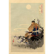 尾形月耕: Moon of the Brave Soldier - Japanese Art Open Database