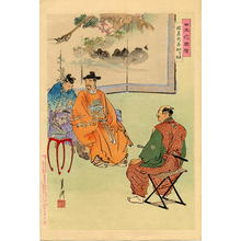 Ogata Gekko: Oka Mondo. Political debate between a Chinese official and Ina Noriyoshi - Japanese Art Open Database
