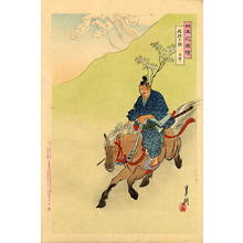 Ogata Gekko: Riding for cherry hunt - Japanese Art Open Database