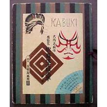 Gekko Ohashi: Kabuki set - Japanese Art Open Database