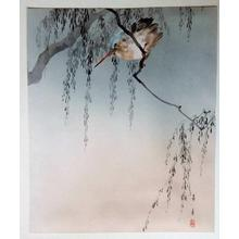 Gesso Yoshimoto: Bird in Tree - Japanese Art Open Database