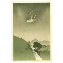 Gesso Yoshimoto: Cuckoo in the Rain - Japanese Art Open Database