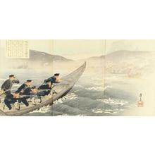 Getsuzo: Conflict on the banks of the river — 鴨緑江上之衝突 - Japanese Art Open Database