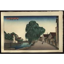 Gihachiro Okuyama: Yanagi Willow on the Bank of the Misa River - Japanese Art Open Database