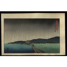 Gihachiro Okuyama: Nagaura Kaido no Ame - Japanese Art Open Database
