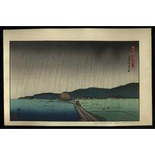 Gihachiro Okuyama: Nagaura Kaido no Ame - Japanese Art Open Database