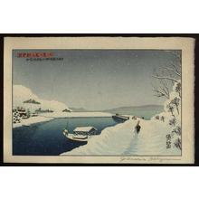 Gihachiro Okuyama: Snow Scene - Japanese Art Open Database