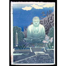 Gihachiro Okuyama: A Greate Image of Buddha in Kamakura - Japanese Art Open Database