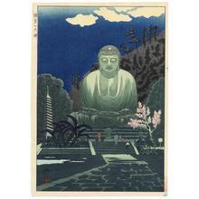 Gihachiro Okuyama: A Greate Image of Buddha in Kamakura - Japanese Art Open Database