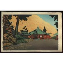 Gihachiro Okuyama: Autumn Colors at Nikko - Japanese Art Open Database