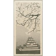 Gihachiro Okuyama: Castle and Cherry Tree - Japanese Art Open Database