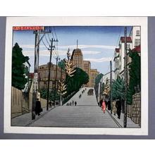 Gihachiro Okuyama: Meiji University at Surugadai — 駿河台 明治大学 - Japanese Art Open Database