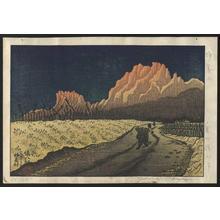 Gihachiro Okuyama: Myougiyama - Japanese Art Open Database