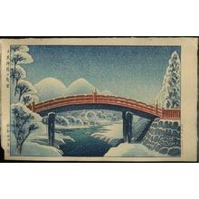 Gihachiro Okuyama: New Snow at the Sacred Bridge in Nikko - Japanese Art Open Database