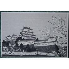 Gihachiro Okuyama: Osaka Castle - Japanese Art Open Database