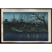 Gihachiro Okuyama: Saursawa Pond - Japanese Art Open Database
