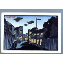 Gihachiro Okuyama: Taninakamura — 谷中村河童画房 - Japanese Art Open Database