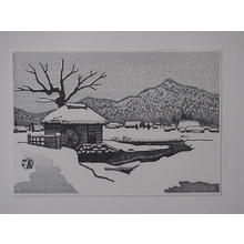 Gihachiro Okuyama: Unknown, snowy village- Yaizunohara - Japanese Art Open Database