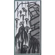 Gihachiro Okuyama: rainy city street - Japanese Art Open Database