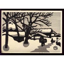 Gihachiro Okuyama: snow scene - Japanese Art Open Database