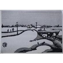 Gihachiro Okuyama: snowy river scene - Japanese Art Open Database