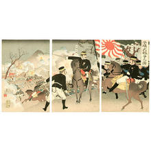 Adachi Ginko: Fierce Battle at Pyongyang - Japanese Art Open Database