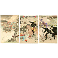 Adachi Ginko: Great Victory at Pyongyang - Japanese Art Open Database
