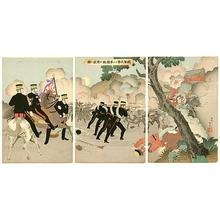 Adachi Ginko: Japanese Army Advances toward Pyongyang - Japanese Art Open Database