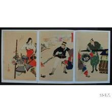 Adachi Ginko: SINO JAPANESE WAR - Japanese Art Open Database