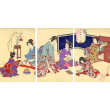 安達吟光: Shodou - Japanese Art Open Database