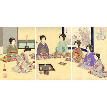 Adachi Ginko: Tea Ceremony — Jorei shiki no uchi - Japanese Art Open Database