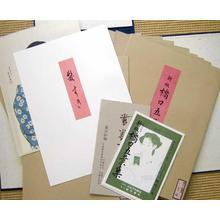 Hashiguchi Goyo: 13 print set - Japanese Art Open Database