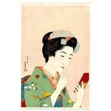 Hashiguchi Goyo: Benifude — 紅筆を持てる女 - Japanese Art Open Database