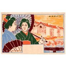 Hashiguchi Goyo: Bijin at Nihonbashi — 日本橋美人 - Japanese Art Open Database