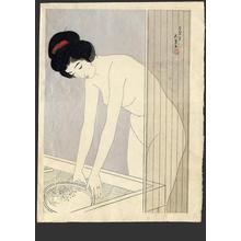 Hashiguchi Goyo: In the bath - Japanese Art Open Database