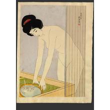 橋口五葉: In the bath - Japanese Art Open Database