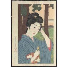 Hashiguchi Goyo: Kazashi no Hana - Japanese Art Open Database