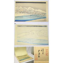 Hashiguchi Goyo: Snowing at the Sanjo Bridge in Kyoto - Japanese Art Open Database