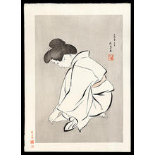 橋口五葉: Woman Cutting Her Toenails - Japanese Art Open Database